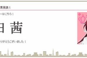 【速報!!】今期アニメ最萌えキャラが決定しました(全国1万200人)【2015年夏】