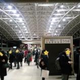 『中央快速線 夜間ラッシュ時東京・青梅間を乗車してきました!』の画像