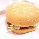 『結局一番美味いバーガーはなんやねん』の画像