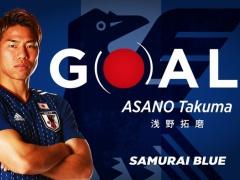 【 速報動画 】日本代表、3点目!決めたのは途中出場の浅野拓磨!