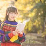 『平成最後の秋に埼玉で始めよう、おすすめの趣味。』の画像
