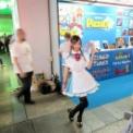 東京ゲームショウ2014 その35(PRODIGY)