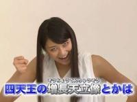 【アンジュルム】和田あやちょが激おこ「成人式に行けなかったことを一生根に持ちます」