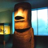 『ニューヨーク旅行記6 ナイト・ミュージアムのアメリカ自然史博物館へ 後編』の画像