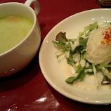 『'08.11月のお出掛け②川西~【CAFE RESTAURANT CORIN】で石焼ランチ』の画像