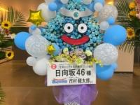 【日向坂46】可愛すぎる祝花wwwwww