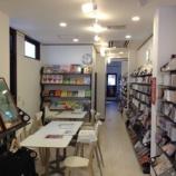 『レコードカフェ』の画像