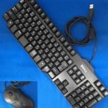 『【送料無料】DELL USB キーボード+マウスセット』の画像