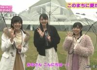 下尾みう、瀧野由美子、岩田陽菜出演「AKBグループと行く、ぶらり維新さんぽ(前編)」公開中!
