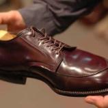 『ありえねぇだろ(笑) アメリカ靴だしなぁって、オイ。 オールデンのお話』の画像