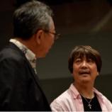 『川口リリア オペラ「オルフェオ物語」始まりました』の画像