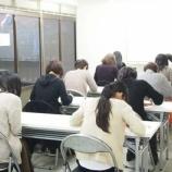 『薬膳アドバイザー認定試験【神戸会場】1日集中講座終了しました☆』の画像