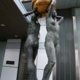 『「裸体像Tシャツ計画 ゴールデンダンサーズ」 その1』の画像