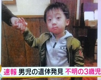 福井・坂井市の九頭竜川で男児の遺体発見 行方不明になっている越前市・田中蓮ちゃん(3)か・・・服装等からその可能性が・・・