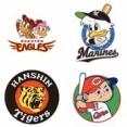 12球団を北から2球団づつ合併させたら阪神&オリの関西連合軍が最強打線に決定