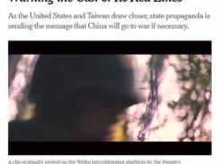 【緊急声明】中国政府「アメリカはやり過ぎた。警告を送り続けたが無視された。もう戦争だ」