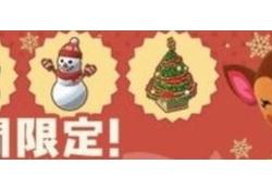 【ポケ森・画像あり】クリスマス家具一覧&必要「ベル」と「クリスマスのもと」まとめてみました!