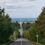 『【北海道ひとり旅】オホーツクドライブ 斜里町 『天に続く道』』の画像