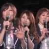 最近の先輩メンバーからの田北香世子人気がすごい・・・