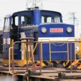 『仙台臨海鉄道 SD55 103』の画像