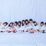 『【乃木坂46】この声は・・・4期生曲『I see...』センターはこのメンバーで確定か!!!』の画像