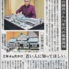 『FUJIIさんのジオラマ「旧JR長野駅」』の画像