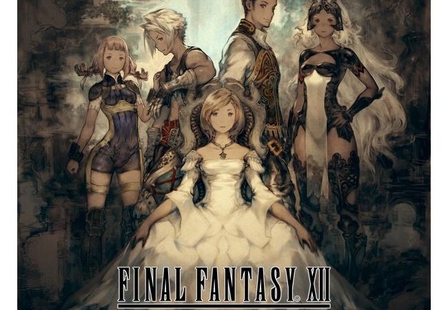 Switch版『FF12』、4月30日発売決定!