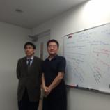 『台湾から大学の先生がきて、大学発ベンチャーを台湾につくる話』の画像