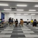 『【長崎】論文発表会に向けて』の画像