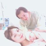 『【元乃木坂46】高橋祐也氏、再び逮捕!!!内縁の妻・大和里菜を恫喝・・・』の画像