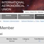 【台湾】また中国が圧力!国際天文学連合が公式webで台湾を「China Taipei」と表記 [海外]