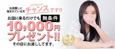 job_hajimete1
