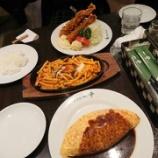 『神戸でいかにもな洋食&日本で買ったうれしいもの』の画像