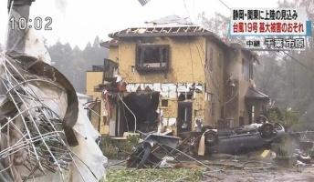 【画像】台風19号、とんでもないことになっている模様・・・