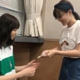 『【乃木坂46】西野七瀬 スイカの箸置きをもらってテンションがブチ上がるwwwww』の画像