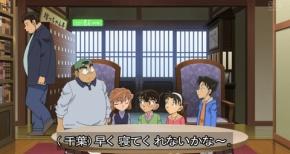【名探偵コナン】第982話…おっちゃん早く寝ろ(感想)