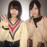 『ついに乃木坂、欅坂の巨人2人が並ぶ・・・』の画像
