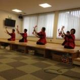 『今日の2号館(日本舞踊慰問)』の画像
