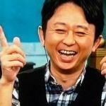 """有吉弘行「みのもんたに""""爆弾あだ名""""」で、リスナー騒然!?"""