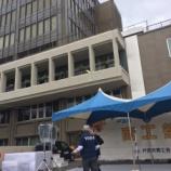 『明日の戸田市商工祭は予定通り開催されるみこみです』の画像