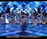 【欅坂46】ねるちゃんがいるサイレントマジョリティー嬉しい