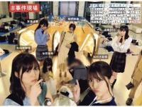 【乃木坂46】与田祐希(19)が起こした大惨事に先輩後輩がドン引き...(画像あり)