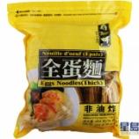 『【香港最新情報】「卵麺に二酸化硫黄など、食品添加物含有で回収」』の画像