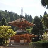 『 いつか行きたい日本の名所 金剛三昧院』の画像