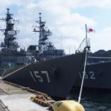 『護衛艦「さわぎり」艦艇一般公開と佐世保散策』の画像