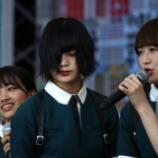 『【欅坂46】平手友梨奈に振り回された3年間・・・』の画像