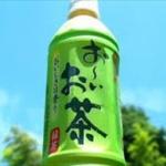 緑茶界でのおーいお茶、シェア率40%wwwwwwww