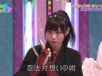 西野七瀬が「なな大阪帰る!」って言って、本当に帰ってたらとっくに乃木坂46は終わってた件