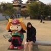 白間がイケメンとのツーショット流出!!