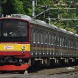『205系埼京線ハエ14編成車輪交換&8連化』の画像